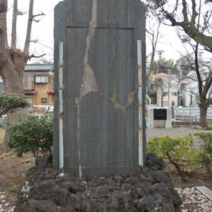 囚人部隊の墓