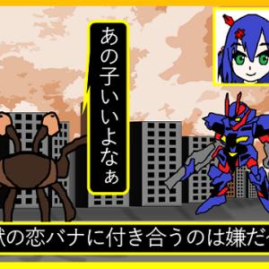 4コマ 戦え!無心戦士の歌4~地球防衛編~