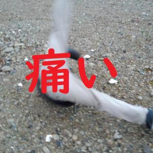 砂利道でグルグルバットに失敗して転ぶと痛いのか問題