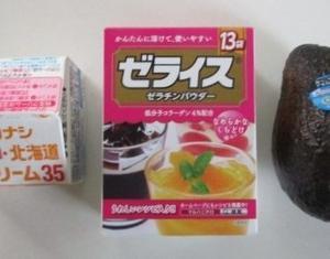 超簡単!アボカドムースの作り方。