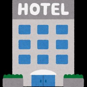 コロナ騒動でホテルが安い