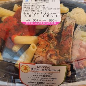 ローソンのおしゃれなお弁当とスピードくじ(⌒∇⌒)