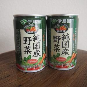 伊藤園【健康体】純国産野菜を口コミします。国産野菜にこだわったジュース