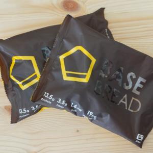 完全食【BASEフード】ベースブレッド。口コミレビュー!チョコレートを実食!