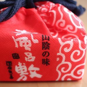 鳥取県のお土産「大風呂敷」梨みつがポイント♪食べてみた感想は?!
