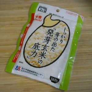 発芽玄米の効果は?炊き方のコツと簡単に食べるおすすめの方法は?