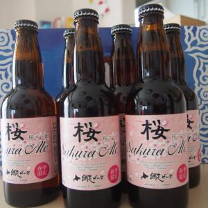 人気のクラフトビール【網走ビール】ピンク色が可愛い桜エール★インスタ映えも♪