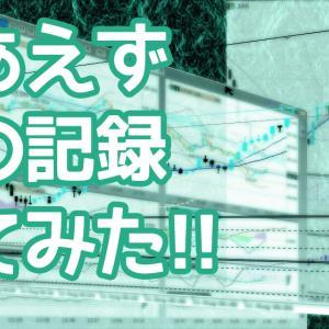 FX/為替のヒストリカルデータ統計戦略【2019/12/06(金)】