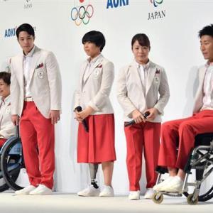 東京オリンピックの公式ユニフォーム…これ?