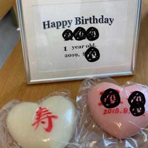 【1歳誕生日準備】一升餅はネットで買うのが楽!安い!お得!