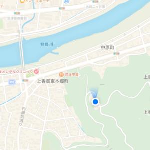 香貫山公園   ☆沼津