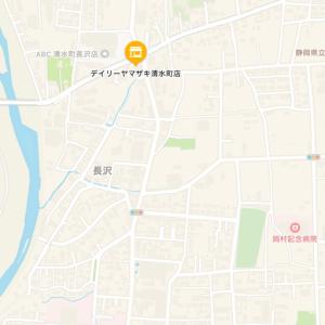 ヤマザキ春のパン祭り ☆清水町