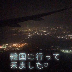 韓国に行ってました!