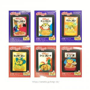 復刻版 ケロッグ プレミアムピンズコレクション 全6種 (アミューズ / AMUSE)
