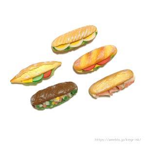 【レビュー】 サブウェイ風? バゲットパンサンド ストラップ 全5種 (メーカー不明)