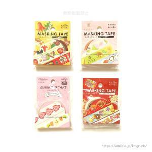 【レビュー】セリア マスキングテープ ランチ ジャンクフード 和菓子 (Seria)
