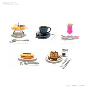 【レビュー】 純喫茶ミニチュアコレクション (ケンエレファント)