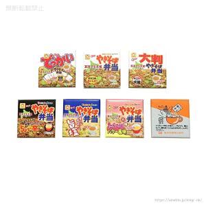 【レビュー】 やきそば弁当マグネット 全7種 (東洋水産 / トーシン)