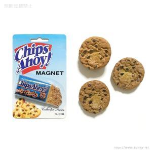 【コレクション】Chips Ahoy! チョコチップクッキー マグネット & クリップ