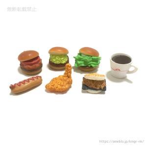 【ガチャレビュー】モスバーガーストラップ 全7種 (バンダイ/BANDAI)