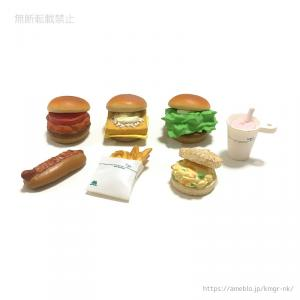 【ガチャレビュー】モスバーガーストラップ 第二弾 全7種 (バンダイ/BANDAI)
