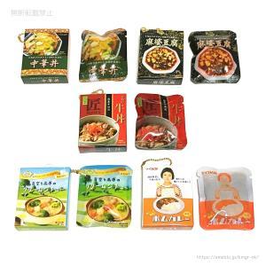 【ガチャレビュー】ぷにゅっと!レトルト食品マスコット 全5種 (トイズスピリッツ)