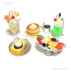 【ガチャレビュー】喫茶店レトロスイーツマスコット 全5種 (トイズスピリッツ)