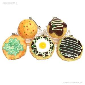 【ガチャレビュー】粉物!食べたいコレクション 全5種 (IP4)