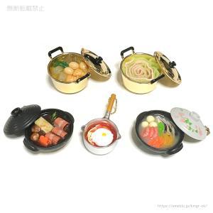 【ガチャレビュー】ざ・お鍋マスコット2  全5種 (トイズスピリッツ)