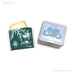 【コレクション】白い恋人 オリジナルマグネット【食品サンプル】