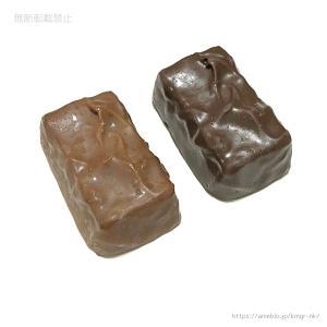 【食品サンプル】SNICKERS風 チョコレート ミニバー マグネット