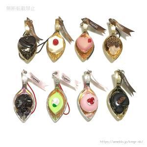 【ノベルティ】ワンスプーンスイーツコレクション 全8種 (リプトン)
