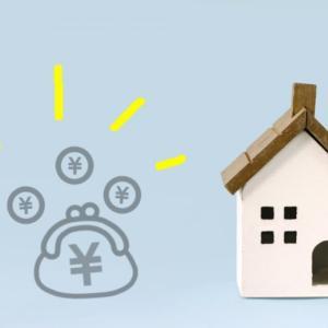 【引っ越し】実家を出て一人暮らし。最小限の荷物で引っ越し業社にかかった費用をレポート!
