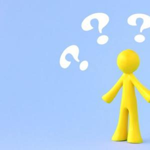 【すぐ知りたい!】失業保険のお金、いつ受け取れる?入金までの最短日数は?