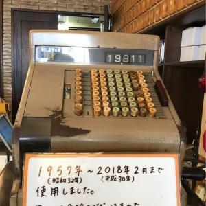 【鎌倉】イワタコーヒー店 ~ 老舗のホットケーキ