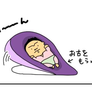 お願いだから寝てちょうだい!赤ちゃんねんね大作戦(バウンサー編)