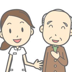 高齢化社会における理学療法士の役割は日本を変えうる