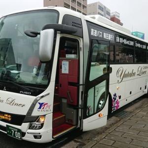 ユタカライナー乗車記 長崎駅⇒HEARTSバスステーション博多
