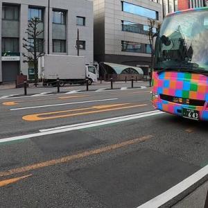 大分バス とよのくに号 スーパーノンストップ便 乗車記 大分トキハ前⇒博多バスターミナル