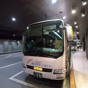 西肥バス ハウステンボス線 乗車記 西鉄天神高速バスターミナル⇒ハウステンボス