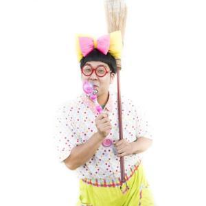 【魔法使い太郎ちゃん】北海道釧路市出身の魔法使いタレントを知ってますか?