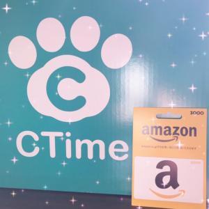 CTimeより、公式CTimerのプレゼントを頂きました!