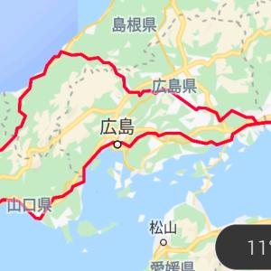 BRM427倉敷600km 長州征討/25時間40分