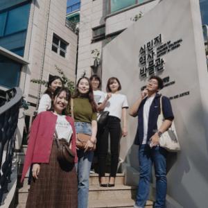みん会第6回活動報告〜9/29 植民地歴史博物館及び南営洞対共分室〜
