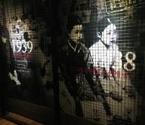 みん会第7回活動報告 ソウル歴史博物館