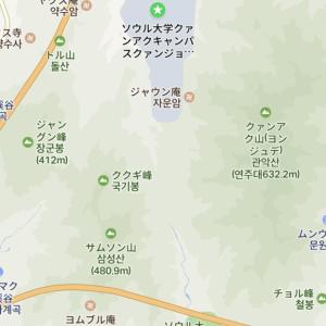 ソウル大学の裏山に登ってみた