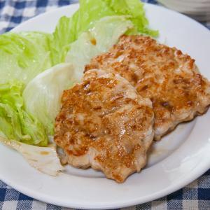 調理法でバリエーションが増やせる、鶏ムネ肉のつくね
