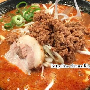 『九州らーめん學金』で、担々麺を食べた。