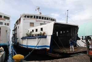 中島町営汽船