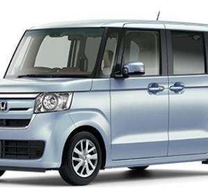 【試乗記】 ホンダ N-BOX G・L Honda SENSING